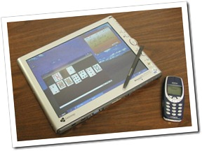 My Gateway tablet. The cell phone comparison is provided for carbon dating purposes.